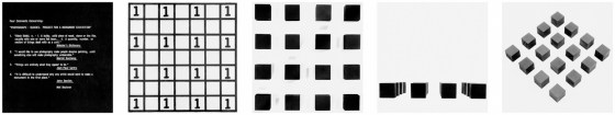 Photograph-Blocks (Four by Four), 1967 / fabricated 2009, five gelatin-silver prints mounted on aluminum
