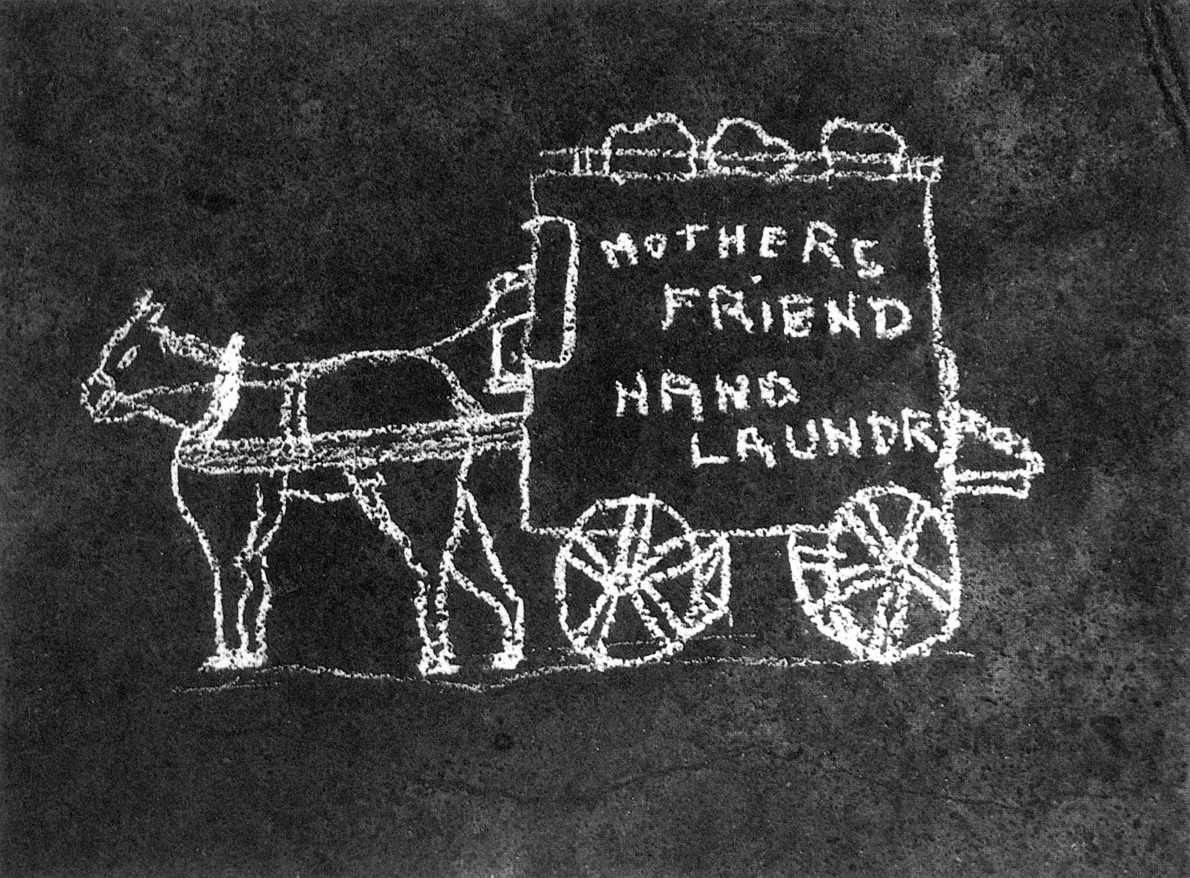 Black and white photograph of a chalk drawing of a horse drawn cart reading MOTHERS FRIEND HAND LAUNDRY