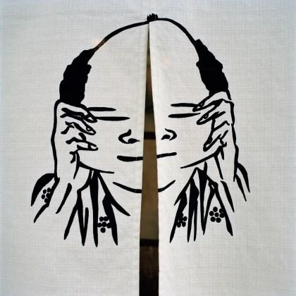 Jason Fulford, Takamatsu, 2009