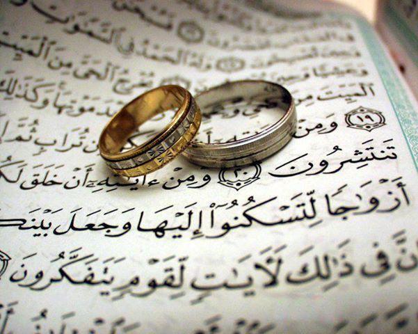 är halal dating tillåtet i islam