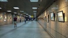 An exhibition in MRT Chiang Kai-shek
