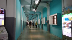 Inside Songshan Creative Park