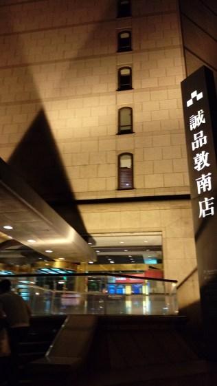 Eslite Dunhua in Taipei