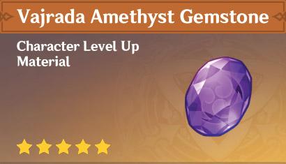 Vajrada Amethyst Gemstone