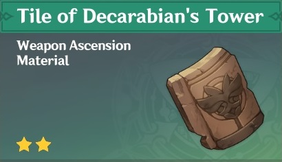 tile of decarabians tower
