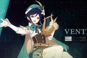 Venti's Ascension Materials, Talents, Stats, And Ratings