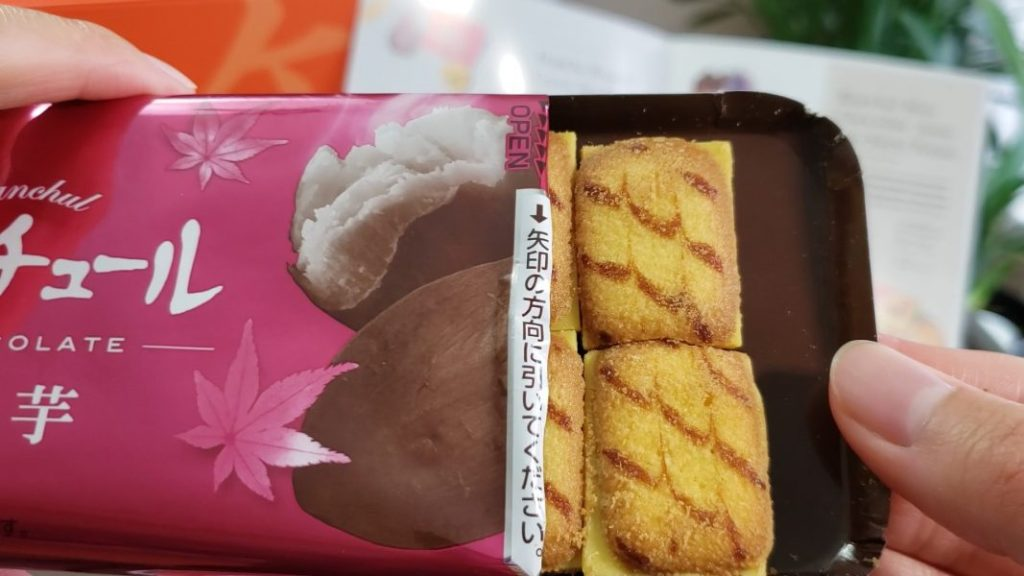 Bokksu 2_Ano Immo biscuit 2
