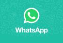WhatsApp выпустила отдельное iOS-приложение для бизнеса