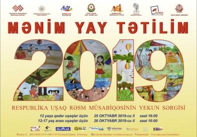 """""""Mənim yay tətilim-2019"""" rəsm müsabiqəsinə yekun vurulub"""