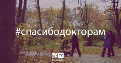 Народный артист Азербайджана и российские исполнители записали гимн в поддержку врачей