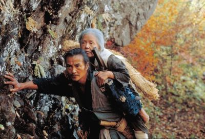 Suspension of Rationality: A Thematic Discussion of Shohei Imamura's Films
