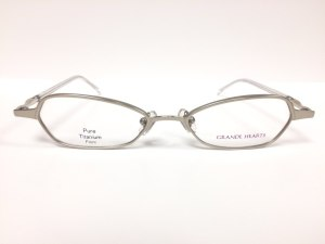 how-to-fix-glasses-frame