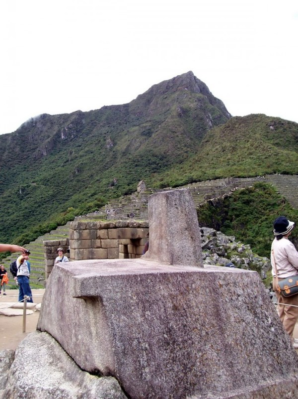 An image of the Intihuatana or hitching post at Machu Picchu in Urubamba Province, Peru.