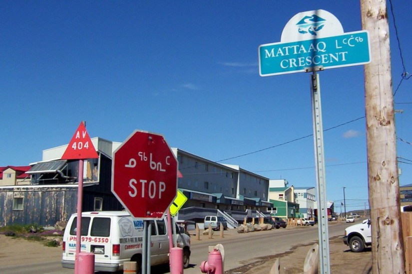 photograph of Mattaaq Cresent intersection in Iqaluit, Nunavut, Canada