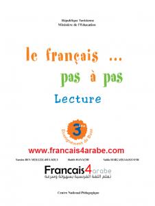 كتاب تعليم الاطفال الللغة الفرنسية pdf