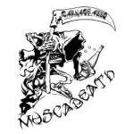 Carnage Asso( Muscadeath)