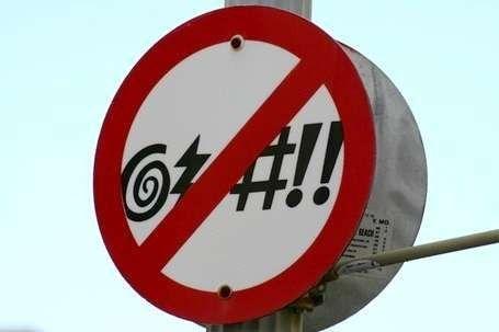 La liberté d'expression menacée par convention sur blasphème