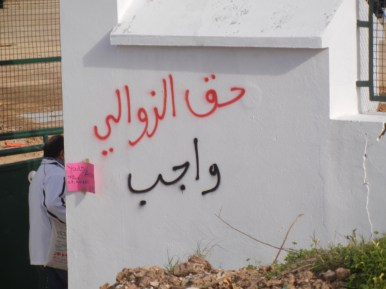 Tunisian dialect, demanding justice for the poor; WSF, Tunis; 28 March, Day 3; photo by Frances Hasso