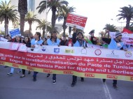 "WSF 2013, calling for a constitution befitting the Tunisian revolution, ""for dignity and freedom""; 26 March 2013, photo by Frances Hasso"