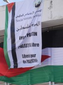 Pro-Palestinian and anti-Zionist sentiments were widespread at WSF Tunis; 29 March 2013; Zone A; photo by Frances Hasso