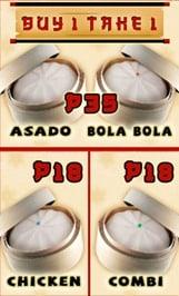 siopao-da-king-food