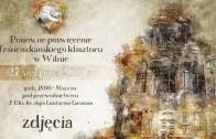 Święcenia 2017 – zaproszenie