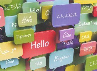 mots traduits