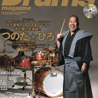 Japanese Music Magazine Review