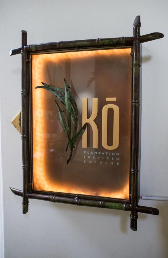 Ko Restaurant entrance at the Fairmont Kea Lani, Maui.