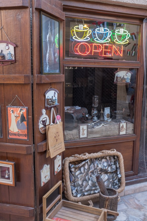 The Coffee Museum in old Dubai is a fascinating look at the history of coffee in the Bedouin culture.