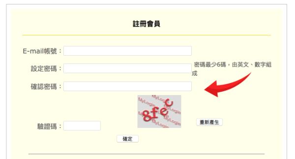 pchome-網域申請