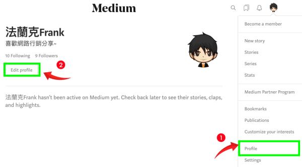 medium基本設定