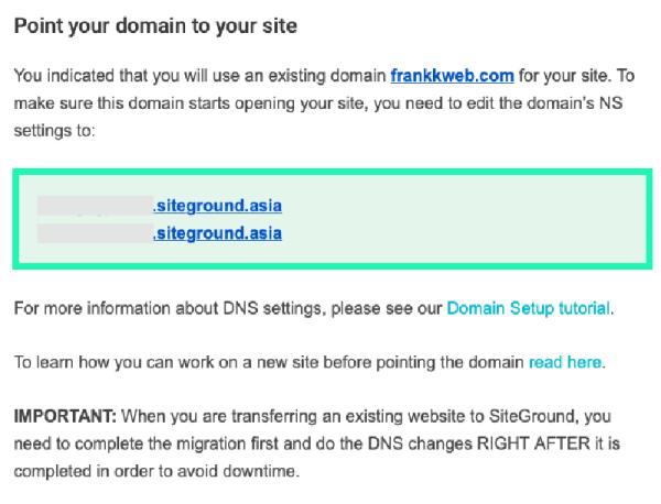 SiteGround 網站搬家,確認信