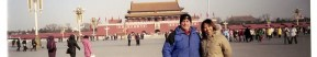 Abby and I at Tianenmen Square
