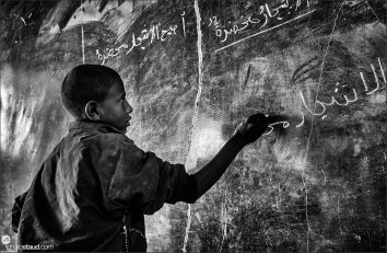 School in Sudan