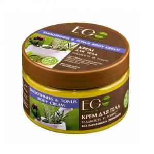 Crema corporal con ingredientes orgánicos activos- suavidad y tono EO LABORATORIE