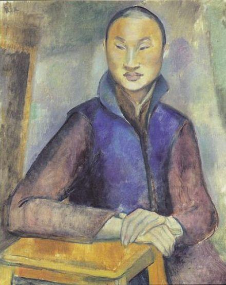 Anita Rée Junger Chinese