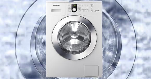 Lavarropas automático Samsung Carga Frontal