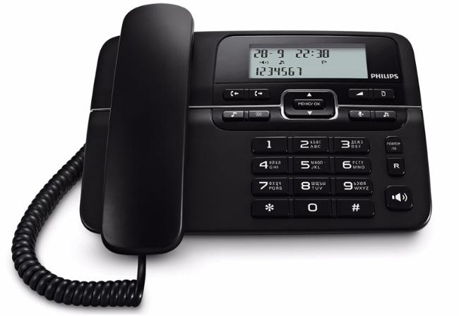 Fravega teléfono con cable