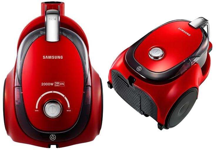 Aspiradora Samsung en Frávega