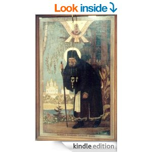 http://www.amazon.com/Acquisition-Spirit-Saint-Seraphim-Sarov-ebook/dp/B003TZLPJ8/ref=pd_rhf_gw_s_cp_12_RYKJ?ie=UTF8&refRID=1YWQD3E4WN01X3YE3ETG