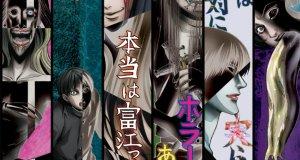 Junji Ito Collection