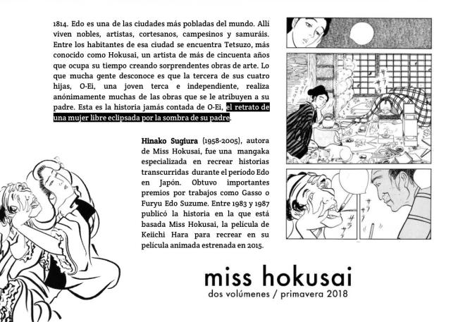 Miss Hokusai, licenciado por Ponent Mon