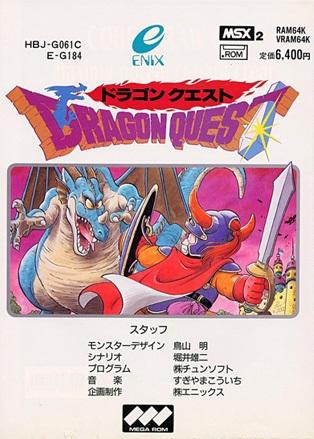 'Dragon Quest I'