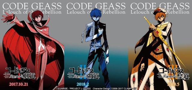 Code Geass: Hangyaku no Lelouch III - Ōdō