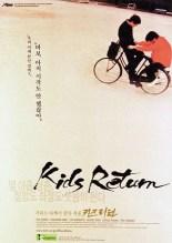 kizzu_ritan_kids_return-714796164-large