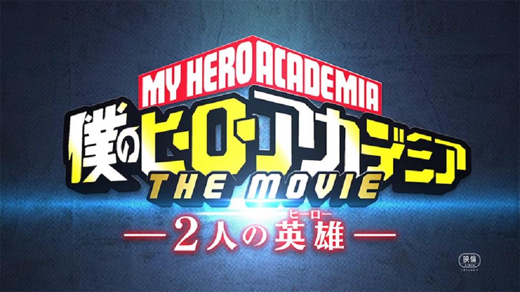 Boku no Hero Academia pelicula destacado