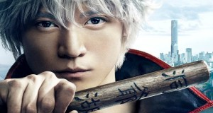 Gintama live-action destacada