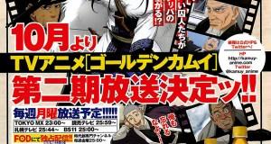 Golden Kamuy temporada 2 fecha de estreno imagen destacada