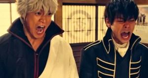Gintama2: Yo ni mo Kimyō na Gintama-chan imagen destacada
